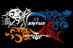 Újabb változások a CJ Entus-ban